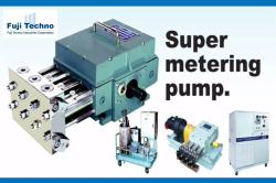 Introduction to Fuji-Techno super metering pumps (SMP)